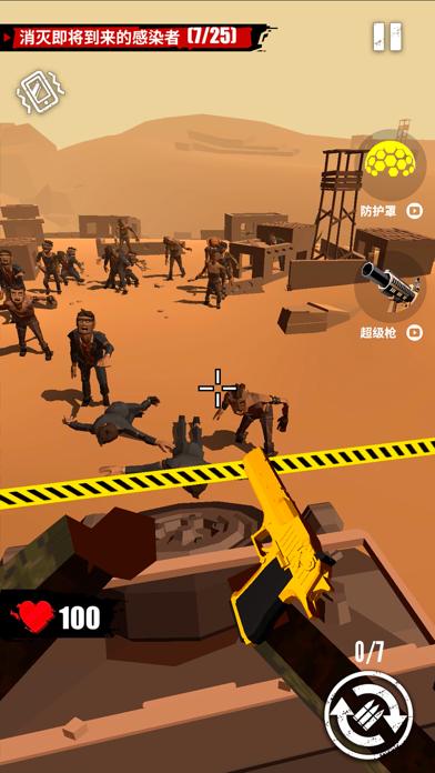 Merge Gun: Shoot Zombie screenshot 1