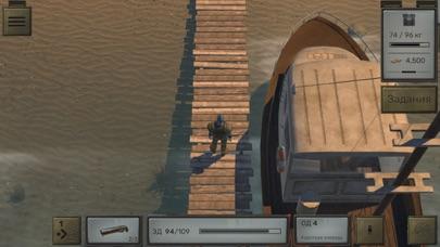 Скриншот №9 к ATOM RPG