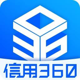 信用360金融平台