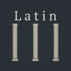 Activities of Latin Conjugations