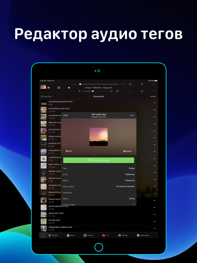 ‎Evermusic: оффлайн музыка Screenshot