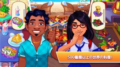 クッキング クレイズ:レストランゲームのおすすめ画像2