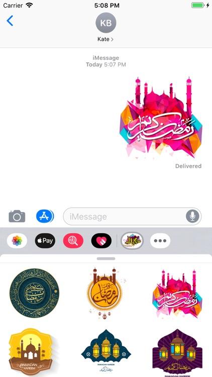 Ramadan Kareem Stickers Pack screenshot-4
