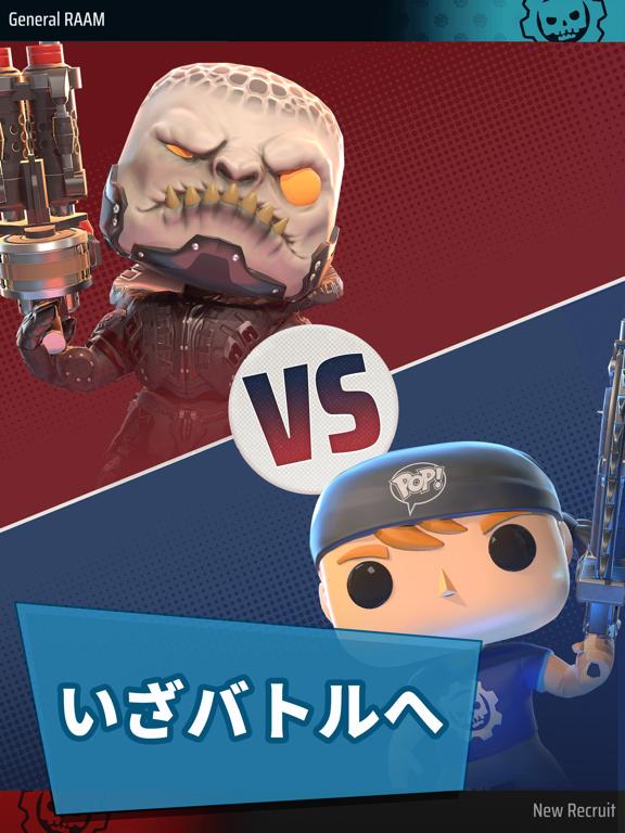 Gears POP!のおすすめ画像4