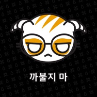 Codes for Dokk OS - Dokkaebi Hack