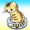 ネコとおそうじロボ【猫と遊ぼう】