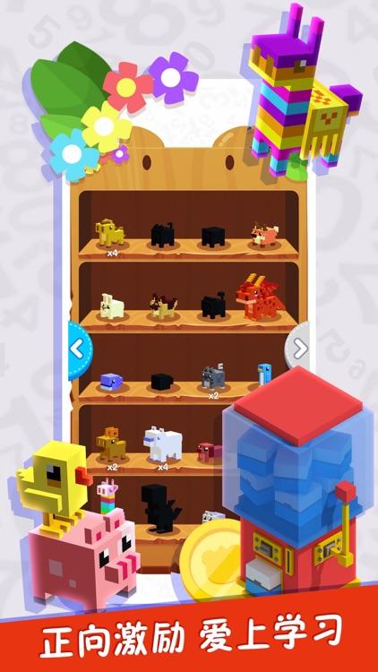幼儿数学启蒙 : 趣味数学思维游戏 screenshot-5