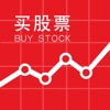 买股票 -  股票分析、股票入门