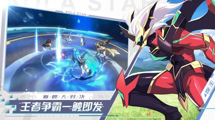 奥拉星-萌宠养成策略回合制游戏 screenshot-3