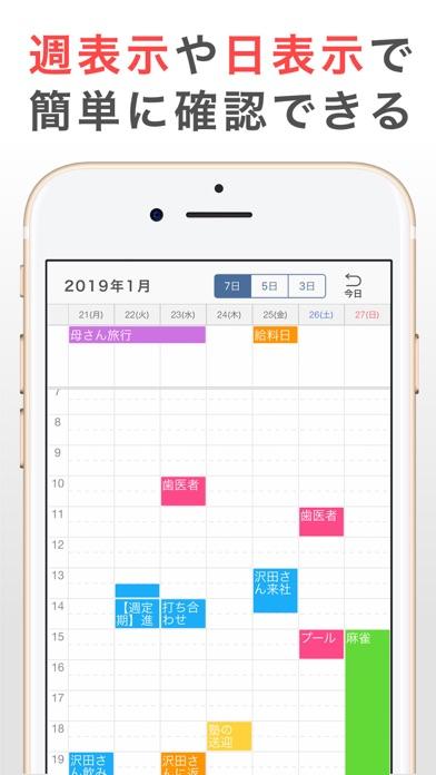 シンプルカレンダー :スケジュール帳カレンダー(かれんだー) - 窓用