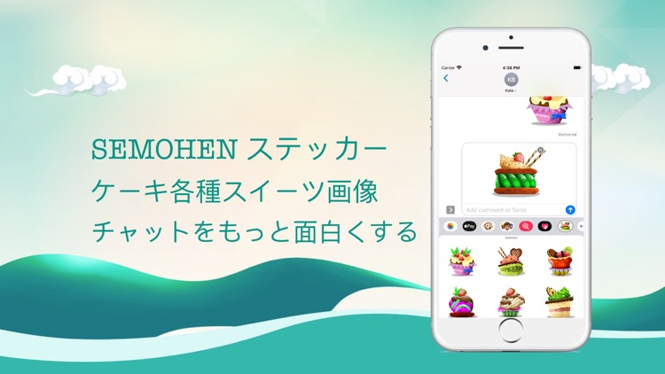 SEMOHEN screenshot-3