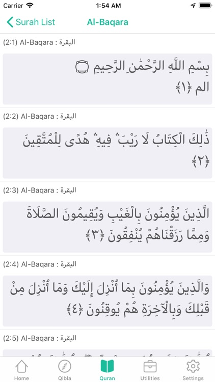 Muezzin - Prayer Times & Qibla screenshot-3
