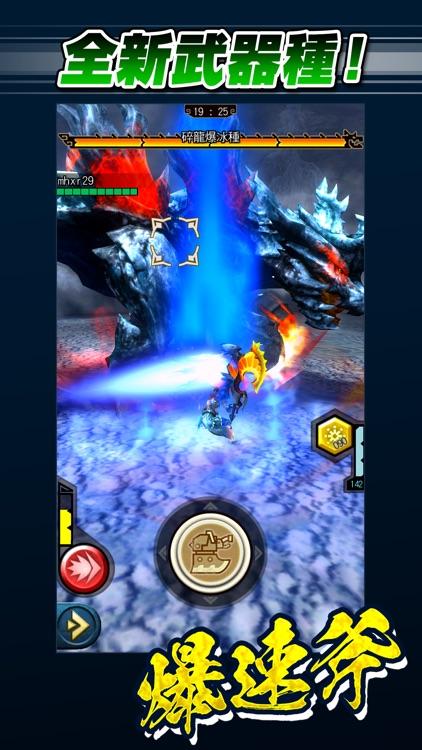 魔物獵人XR screenshot-3