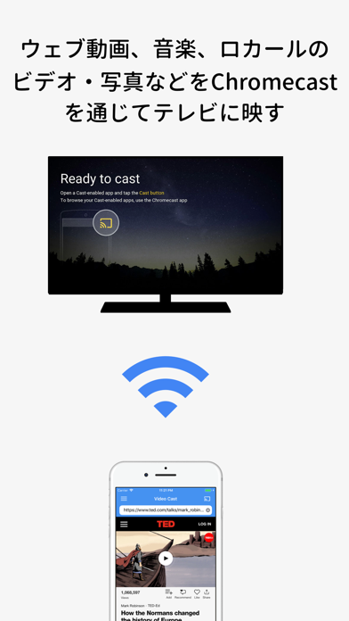 Video Stream for Chromecastのおすすめ画像1