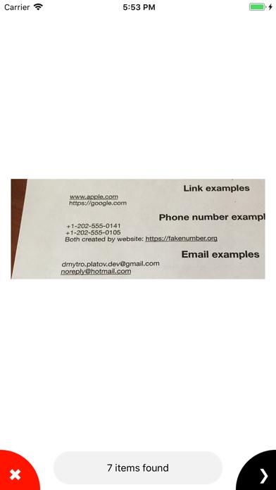 Link Detector - Smart Scanner app image