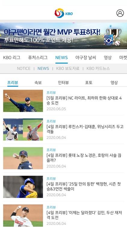 KBO screenshot-3