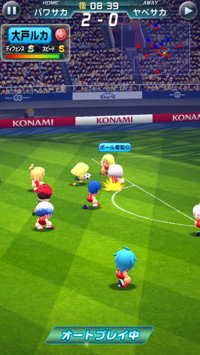 実況パワフルサッカー ScreenShot1