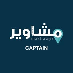 mashawyr Driver App