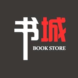 石头阅读-小说阅读软件
