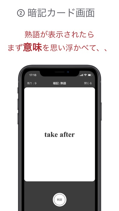 GENIUS動画英熟語1000のおすすめ画像3