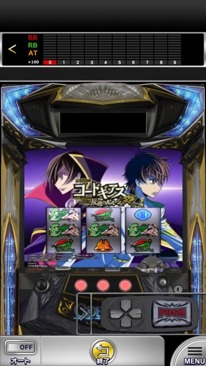 パチスロコードギアス 反逆のルルーシュR2【777NEXT】