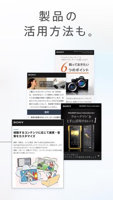 My Sony - 窓用