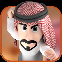 Codes for Hook and Run - طق عقال Hack