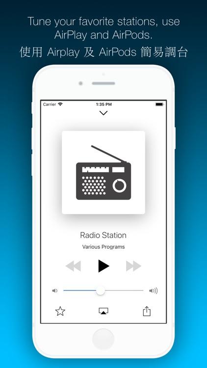 HK Radio 香港收音機 - Chinese Radio