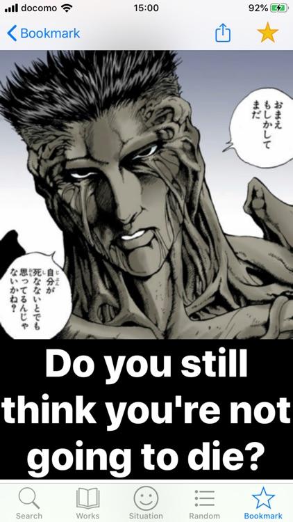 Manga Meme Maker