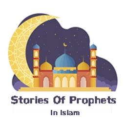 Stories of Prophets in Islam!