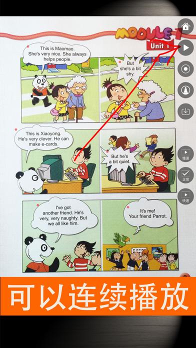 点击获取外研社版小学英语三年级下册