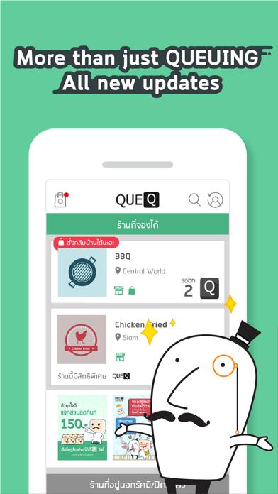 QueQ - No more Queue line screenshot one