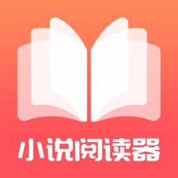 读书看书追书神器-小说阅读器电子书小说大全