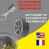 Dictionnaire Automobile