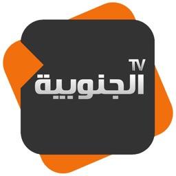 Aljanoubia TV
