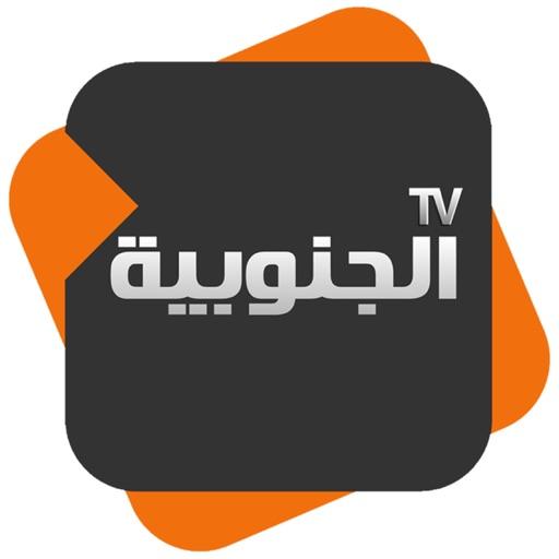 Aljanoubia TV