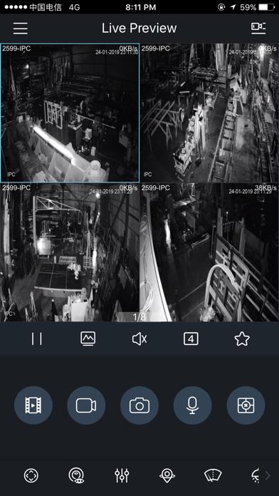 Screenshot for iDMSS Plus in Austria App Store