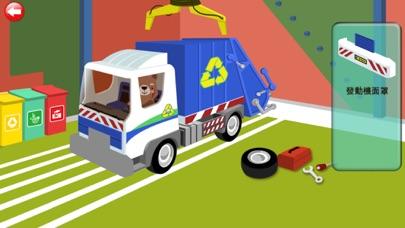 Screenshot #2 pour Garbage Truck: Clean Rubbish