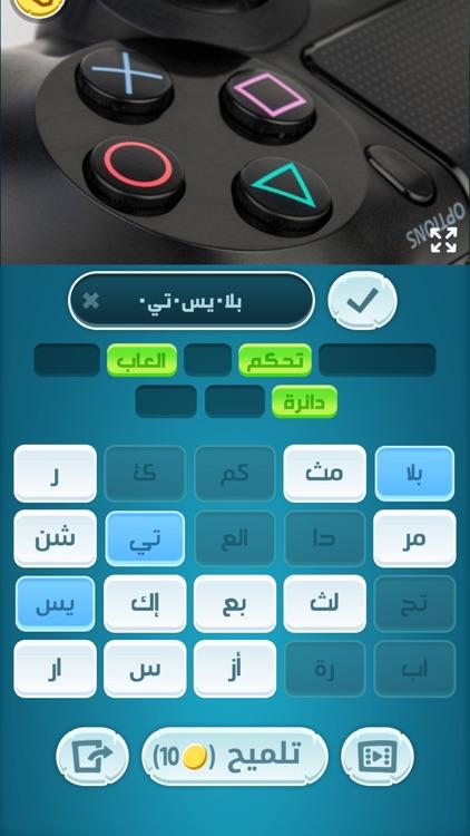 كلمات كراش : لعبة تسلية وتحدي screenshot-6