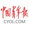 中国青年报-官方APP