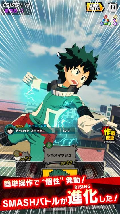 僕のヒーローアカデミア SMASH RISING screenshot-0