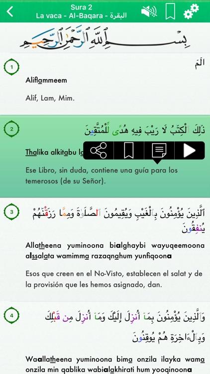 Corán Audio mp3: Español,Árabe