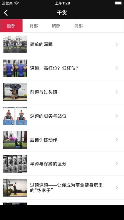 Fitness Tracker - Female screenshot-6