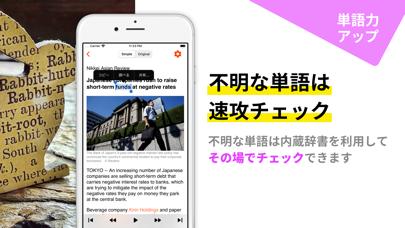 Listen Newsのおすすめ画像6