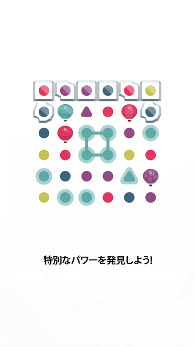 Dots & Co screenshot1