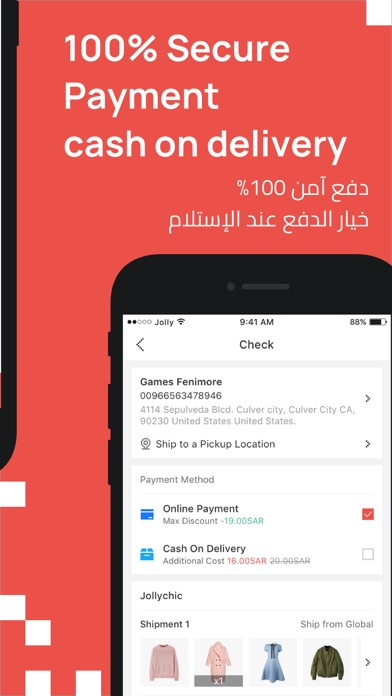 Screenshot for Jollychic- جولي شيك in Azerbaijan App Store