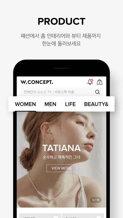 W컨셉 for Windows