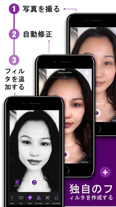 フェイスカメラ+のおすすめ画像2