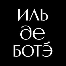 ИЛЬ ДЕ БОТЭ: магазин косметики