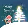 まるぴの冬クリスマス